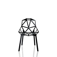 featured_Magis_chairone_02